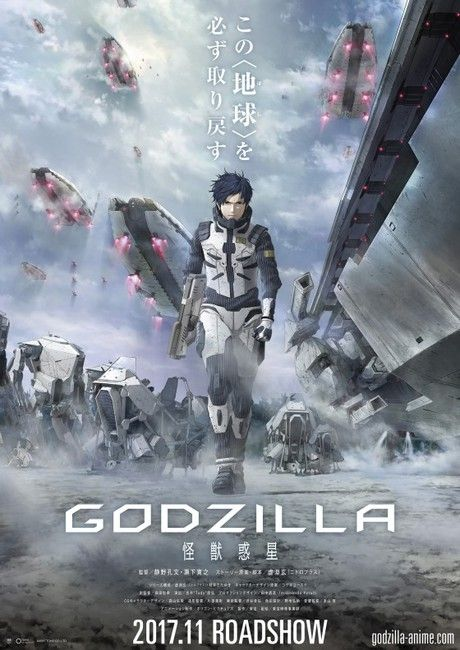 godzilla-new-visual