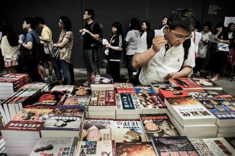 HK-book-fair
