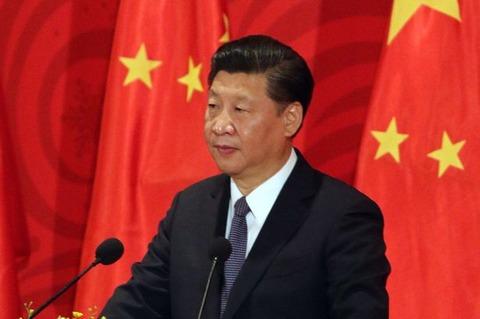 MAIN-Xi-Jinping