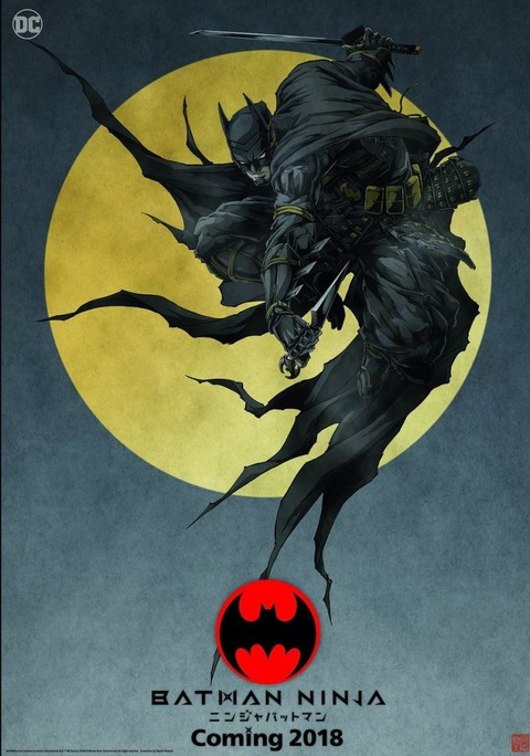 Batman-Ninja-poster-full