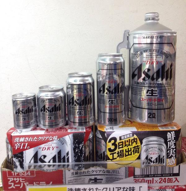 asahi-sizes