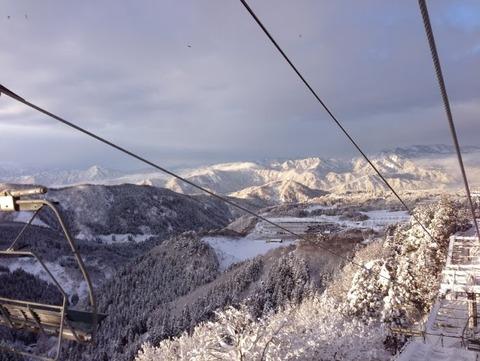 skijam1