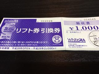 whitepia4