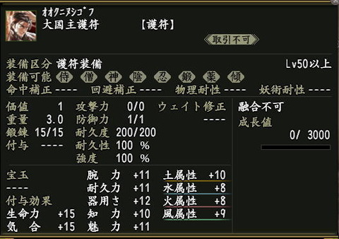 gunshin4