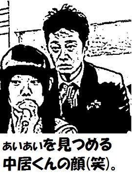 廣田あいか
