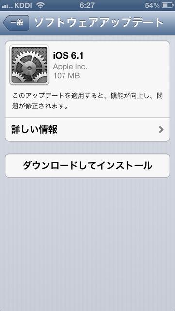 IMG_0390