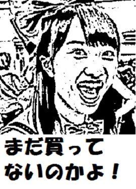 百田夏菜子 (3)