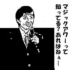 百田夏菜子