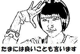 玉井詩織 (2)