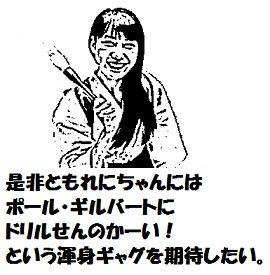 高城れに (3)