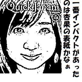 有安杏果 (3)