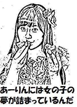 佐々木彩夏 (3)