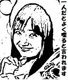 有安杏果 (2)