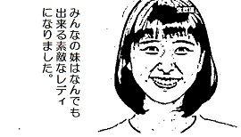 玉井詩織 (3)