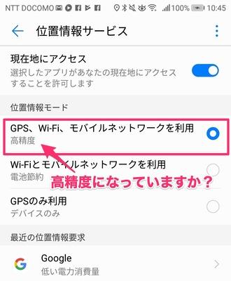 Screenshot_20181021-1045132