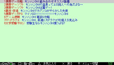 snap014_20110329165042