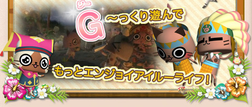 gameexplain05
