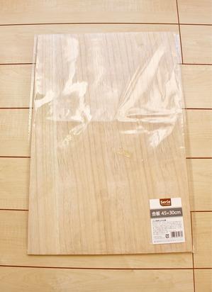 セリア合板45×30㎝ DIY カフェトレー タイル