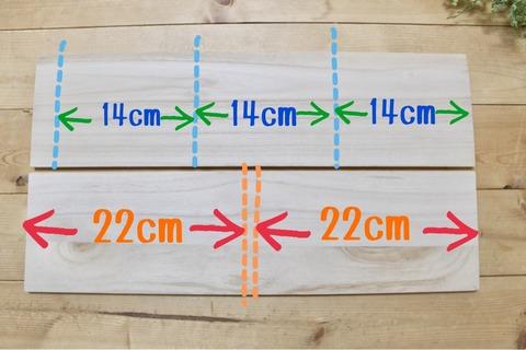 アンティーク調丸型トレー 木板45×12㎝ セリア 簡単DIY