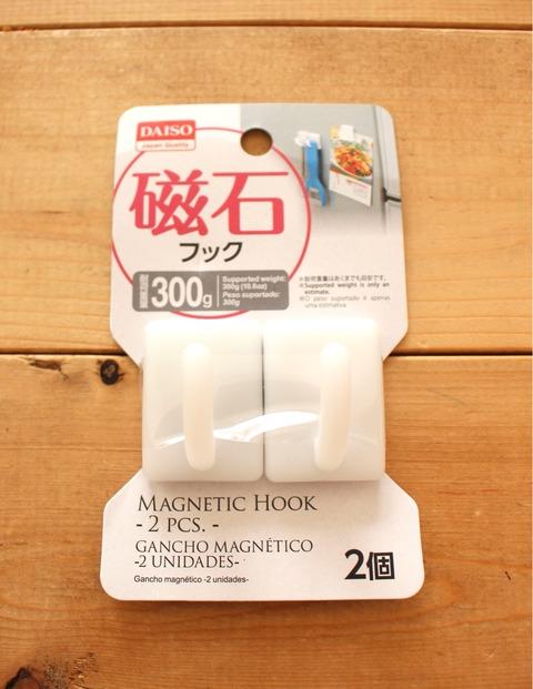 ダイソーマグネットフック磁石フック 簡単リメイク