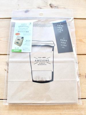 ダイソー 窓付クラフト紙袋 バレンタイン ギフトバッグ