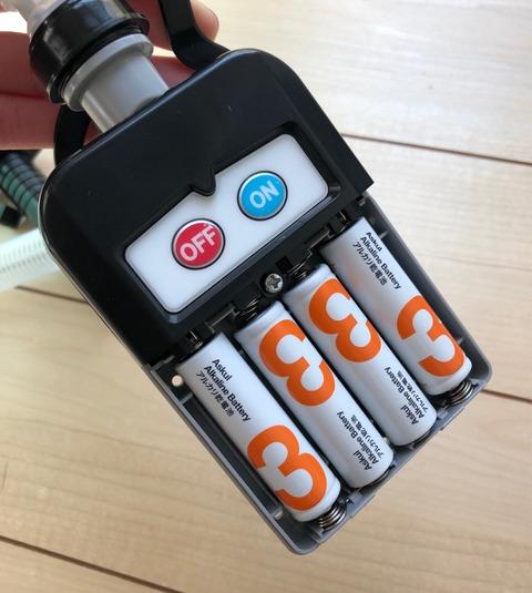 自動停止ポンプ薄型直付けタイプ 単三電池