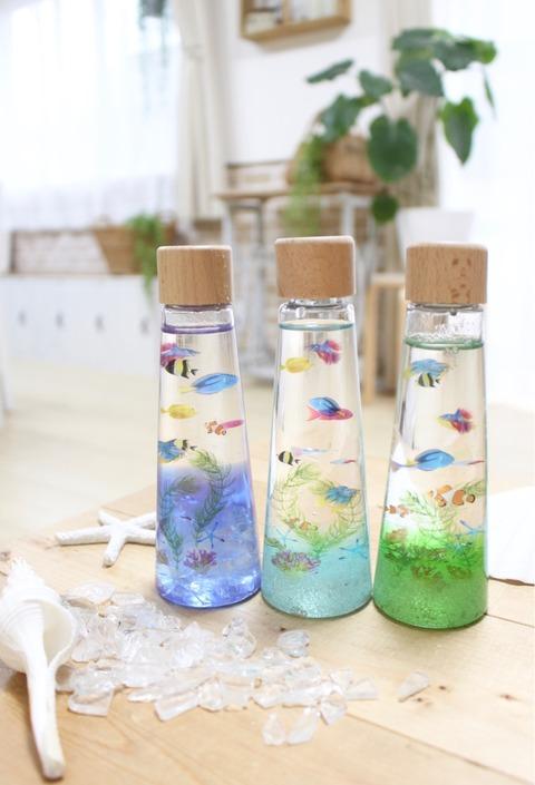 ハーバリウム セリア カラーオイル インテリアPETボトル 熱帯魚