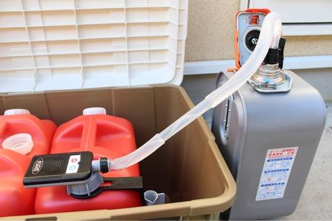 灯油缶 自動停止ポンプ薄型直付けタイプ