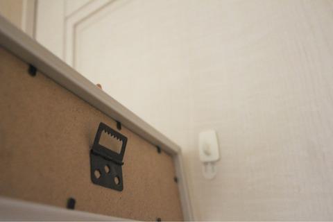 レターボード ダイソー バスルーム
