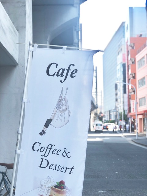 cafeASANカフェアサン 秋葉原