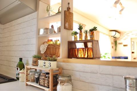 アンバーグラス キッチンカウンター セリア キャンドゥ