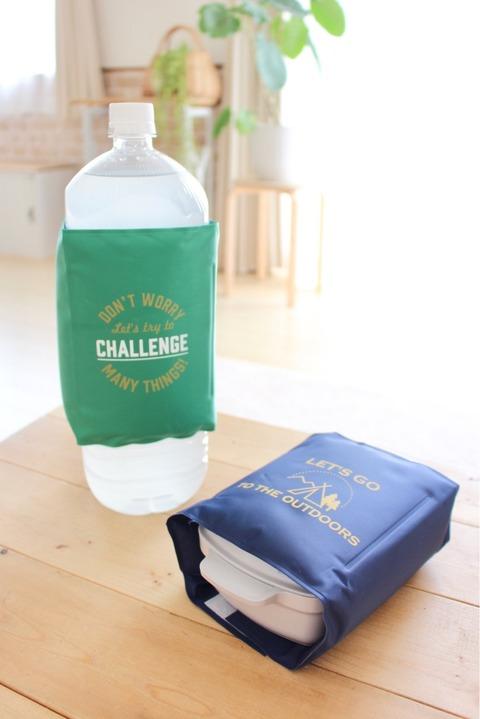 保冷剤 ペットボトル用 ダイソー 弁当箱 ランチグッズ