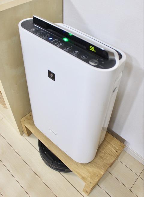 ルンバ980 省スペース 台 空気清浄機