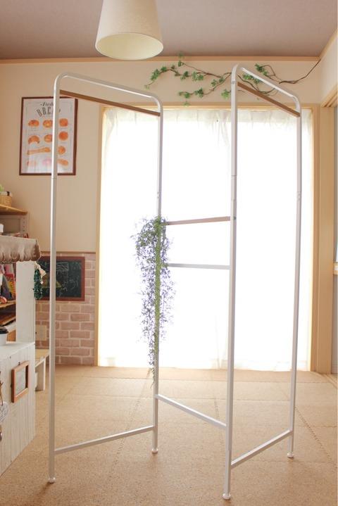 カインズ 木目調室内物干し屏風型