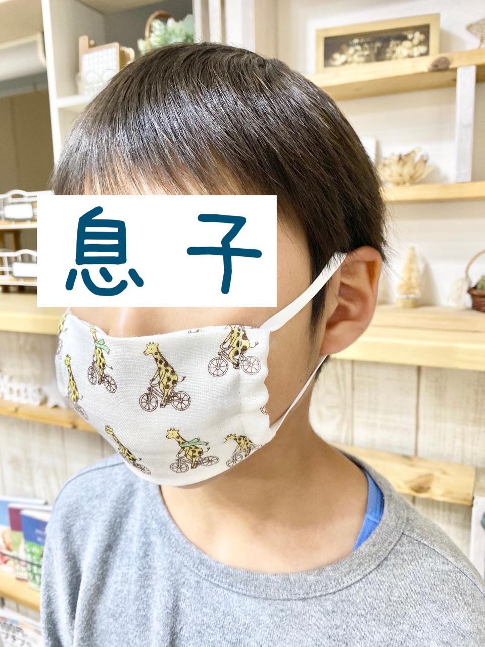 ゴム マスク 痛い の
