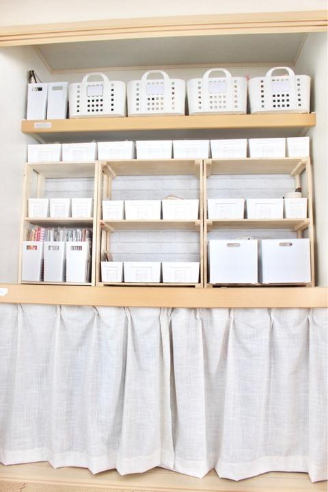 押入れ収納 DIY カーテン カーテンレール