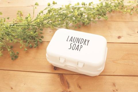 セリア 洗濯石けんケース リメイクラベリング