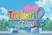 ToHeart2adplus