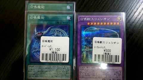 20161114_223810585