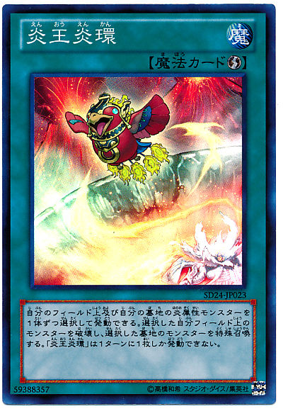 card100010469_1