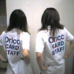 orico2
