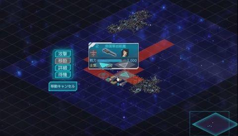 銀河英雄伝説タクティクス3