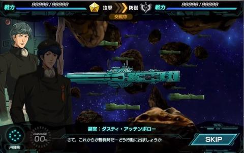 銀河英雄伝説タクティクス2