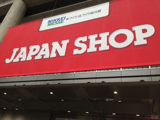 japanshop