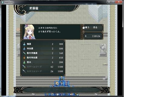 haruさん結果