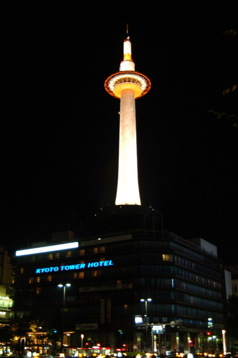 kyoto-tower-night