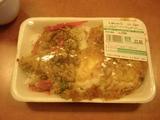 ある日の夕食(1)