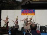 ロイカトン祭