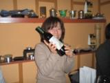 1等 白ワイン
