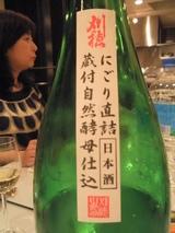 秋田の酒(刈穂)